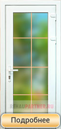 Раскладка в двери ПВХ