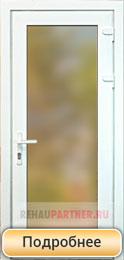 Тонированные двери ПВХ