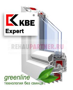 KBE Expert 70
