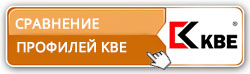 Сравнение профилей KBE