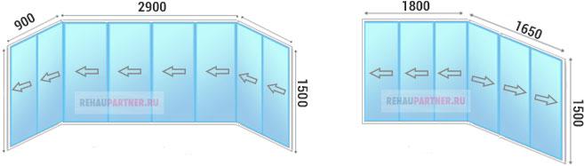 Цена на раздвижное остекление балконов