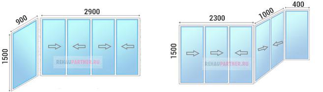 Цены на остекление балкона под ключ