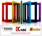 Цветные окна Рехау