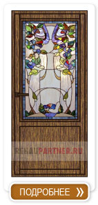 Деревянные двери с витражами