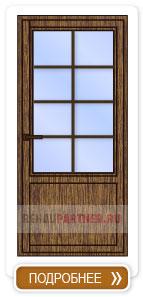 Деревянные двери со стеклопакетом с раскладкой