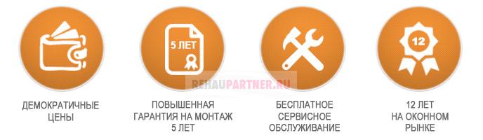 Где купить деревянные окна в Москве?