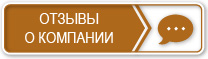 Отзывы о деревянных окнах в Москве