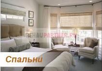 Спальня с эркерными окнами