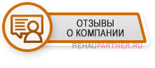Отзывы о хороших окнах компании REHAUпартнер