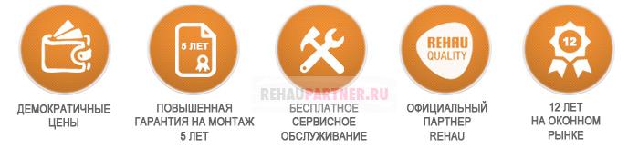 Купить окна ПВХ в Москве недорого от производителя