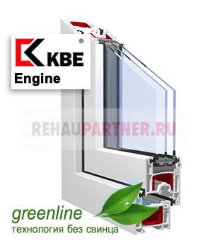 KBE Engine Greenline