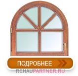 Окна ПВХ коричневого цвета сложной формы