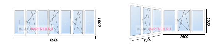 Остекление лоджий 6 кв метров по доступным ценам.