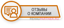 Отзывы о надежных окнах компании REHAUпартнер