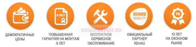Заказать надежные окна в Москве
