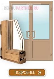 Деревянные двери для офиса