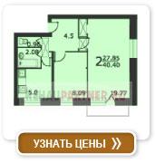 2-комнатная квартира (тип 3)
