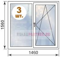 Цены на окна для домов серии 1605-9