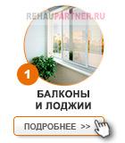 Раздвижные окна из алюминия для балкона