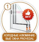 Алюминиевые окна для беседки