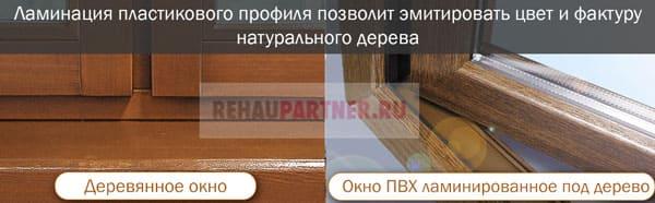 Окна в деревянном бревенчатом доме