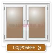 Тонированные окна для квартиры