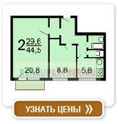 2-комнатная квартира тип 3