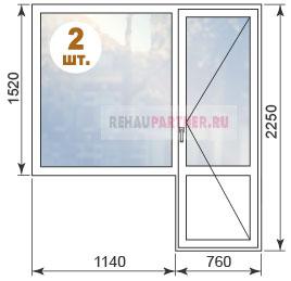 Цены на окна для 2-х комнатной квартиры в доме серии И-209А