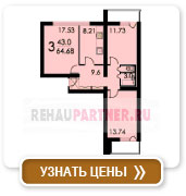 3-комнатная квартира (тип 1)