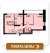 3-комнатная квартира (тип 2)