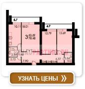 3-комнатная квартира тип 2