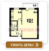 1-комнатная квартира тип 2
