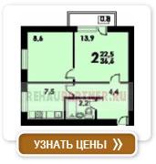 2-комнатная квартира тип 4