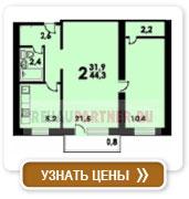 2-комнатная квартира тип 5