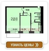 2-комнатная квартира (план 3)