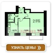 2-комнатная квартира (план 4)