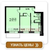 2-комнатная квартира (план 5)