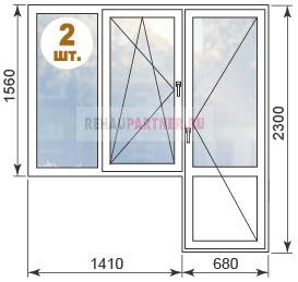 Стоимость окон для квартир в домах II-57
