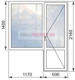 Цены на окна ПВХ для домов серии II-67 «Москворецкая»