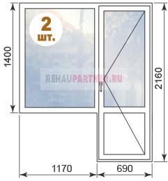 Стоимость остекления в домах II-67 «Москворецкая»