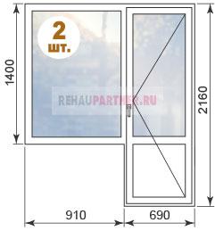 Цены на окна ПВХ для домов серии II-67 «Тишинская»