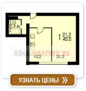 1-комнатная квартира (план 2)