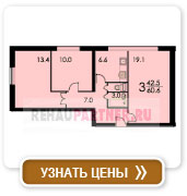 3-комнатная квартира (план 1)