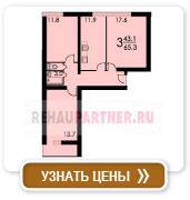 3-комнатная квартира (план 2)