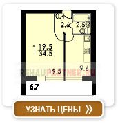 1-комнатная квартира тип 1