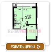 2-комнатная квартира тип 2