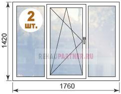 Цены на окна стандартных размеров в домах серии КОПЭ
