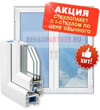 Пластиковые окна в Московской области