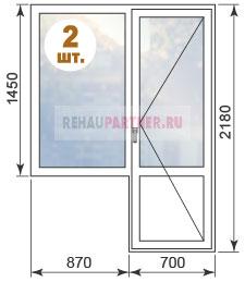 Цены на окна для домов серии П-30