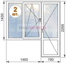 Цены на окна ПВХ в домах П-42